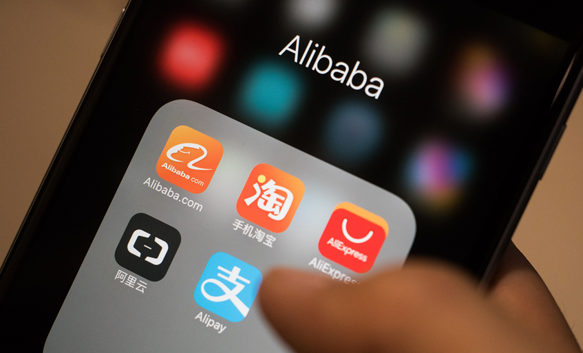 Alibaba Buys Delivery Startup Ele.me in $9.5 Billion Deal
